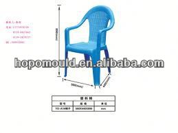 2013 China Mold factory price high quality plastic chair mould ofiice chair