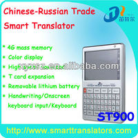 Electronic dictionary function ST900 Electronic translator dictionary+Chinese/English/Arabic/Russian/tagalog languages