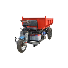 modern design electric three wheel tricycle for cargo mini dump truck tipper for export