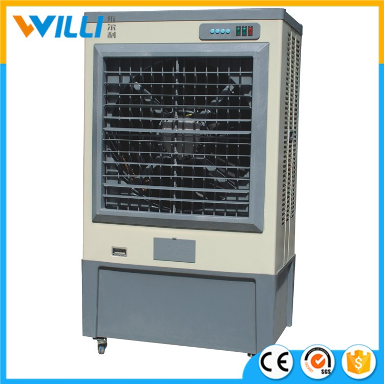 2016 Industrial room Evaporative Air Cooler rechargeable air cooler
