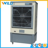2016 Industrial Room Evaporative Air Cooler