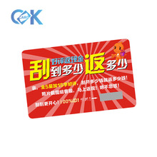 Wholesale Custom Cheap Price Printing Calling Password <strong>Card</strong> Scratch <strong>Card</strong>
