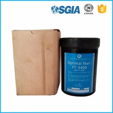 High Quality Chemical Photo Emulsion Manufacturer