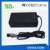 24v 29.4v 2a 24v lithium ion mobility scooter charger for electric scooter bike