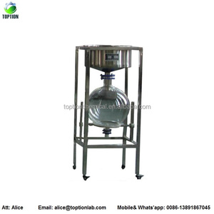 chemical Laboratory 50L Stainless Steel Filter filtration system