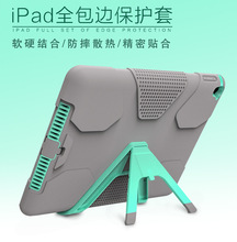 Silicone geometry Heavy Duty Rubber tablet case armor rugged case for Ipad AIR 2 pro 9.7
