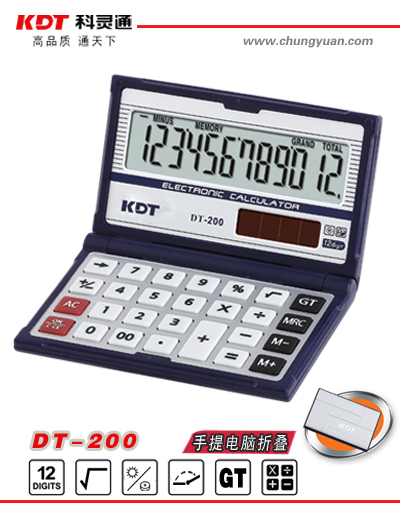 12-digit handheld electronic calculator with cover DT-200