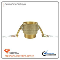 brass camlock coupling male adapter