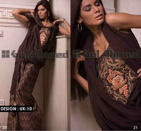 UK-10 (Gulahmed Stitched GPRET Designer Wear 2013)