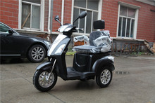 moped/electric powered moped/tricycle moped