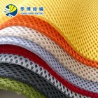 Sandwich spacer 3D air mesh fabric