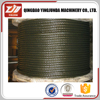 Galvanized Wire Rope Steel Wire Rope