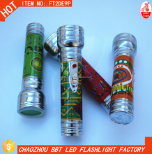 Police LED Flashlight Light Lamp Torch 2015
