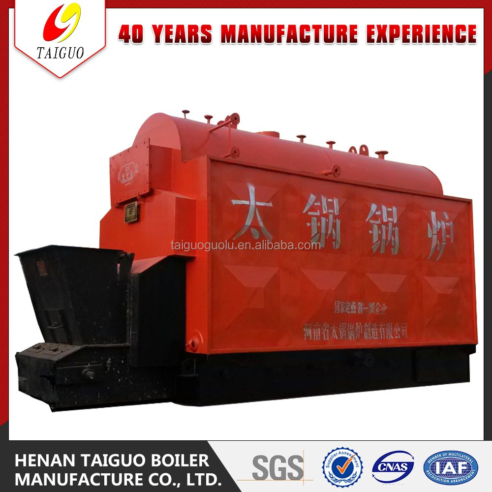 LOW PREICE Chian Grate Stoker 1mpa 184C 3TON wood fired boiler