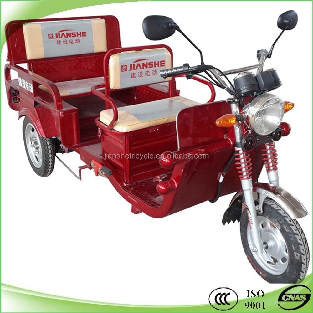 1000w folding cargo or passenger trike electric tricycle