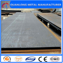 manufacturer of prime quality x120mn12 high mangnaese steel , wear plate