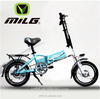 New product 240w cheap lightweight folding electrict pocket bike for kids