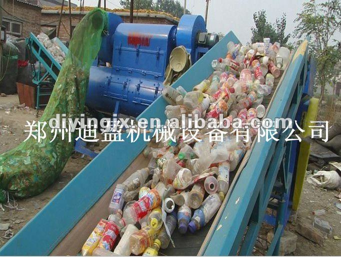 plastic bottle label peelingmachine