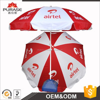 Chinese Factory Promotions 170T Polyester custom Beach Umbrella