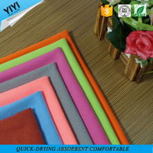 China Manufacturer Factory Wholesale Price Popular Design Microfiber Fabric Yard For Bath Towel