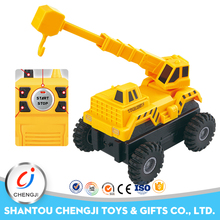 Hot selling high Speed China suppliers powerful mini model 4ch toy rc truck car