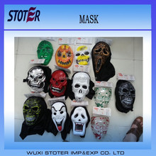 lovely animal looking plastic 3D toy mask