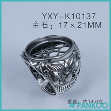 Wholesale fashion jewelry 2016 antique 925 silver ring mounting for setting