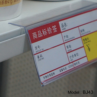 plastic PVC data strip, plastic label strip, plastic price tags holder for store