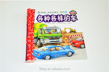 high quality low cost custom children hardcover book <strong>printing</strong>