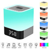 Hifi Subwoofer Car Audio Portable Wireless LED Light Speaker with Built In Alarm Clock