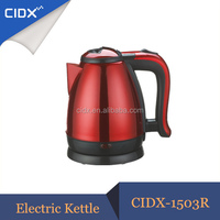 1500W Red Color Stainless Steel Electric Kettle(CIDX-1503R)