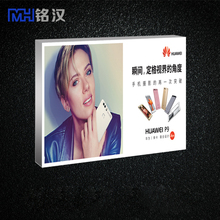 Advertising Material Aliminum Fabric Led Light Box+Printing Led Light Bars For Sign Light Box