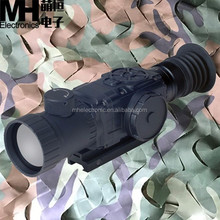 2km Night Vision Infrared Thermal Weapon Sight