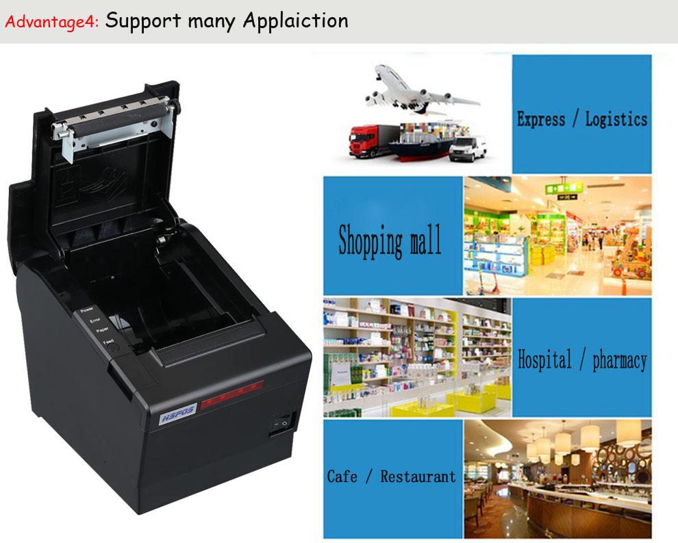 wifithermalprinter4.jpg