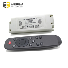 50w 60w 100w constant current led driver 600ma 110/220Vac input dimming led power supply 36w 50v wifi controlled power switch
