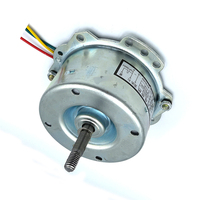 Cheap wholesale good quality dc electric motor