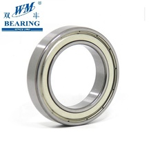 mlz wm brand bearing accessory ball bearing 6002 auto <strong>block</strong> bearing 6302 sealed 44x72x33 1