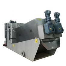 Volute screw press sludge dehydrator/Algae sludge dewatering machine manufacturer