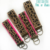 Wholesale Custom Fashion Leopard Canvas Key Rings Lovers Key Rings