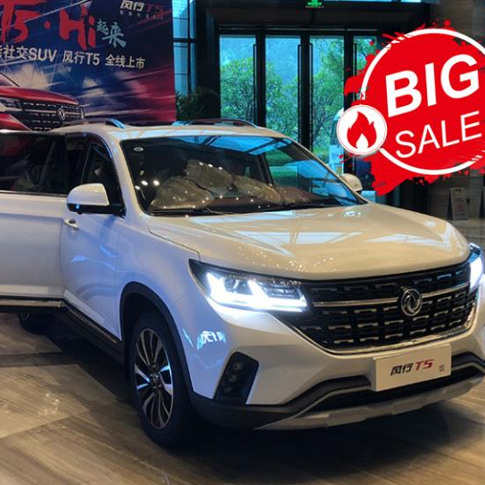 Hot sales promotional gift <strong>auto</strong> suv/suv <strong>auto</strong> with dongfeng fengxing T5 car suv/suv car for exporting
