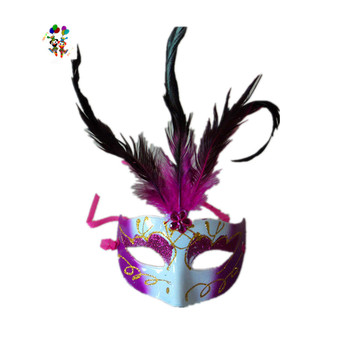 Ladies Mardi Gras Fantasy Feather Masquerade Party Masks HPC-0436