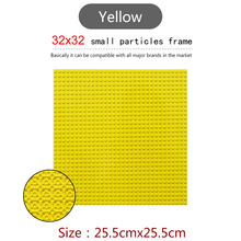 32*32 Yellow Baseplate double sides Compatible with Blocks mini action figure stand Base plate
