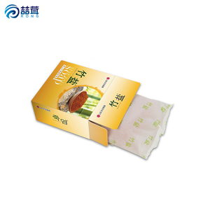 Name brand bamboo salt loess herbal facial soap 110g with prices