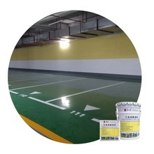 Anti Slip Self Leveling Epoxy Resin Floor <strong>Paint</strong> For Office Flooring,Car Parking