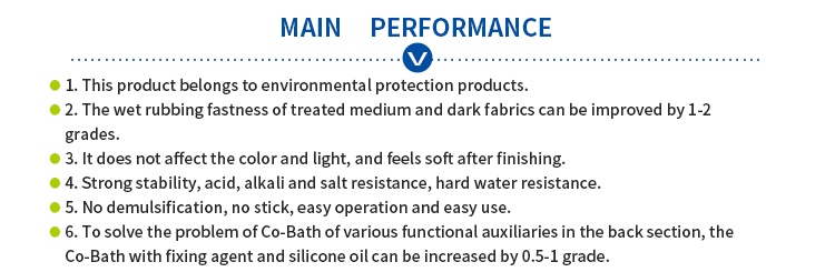 Non-ionic wet rubbing fastness improver can increase 1-2 grades