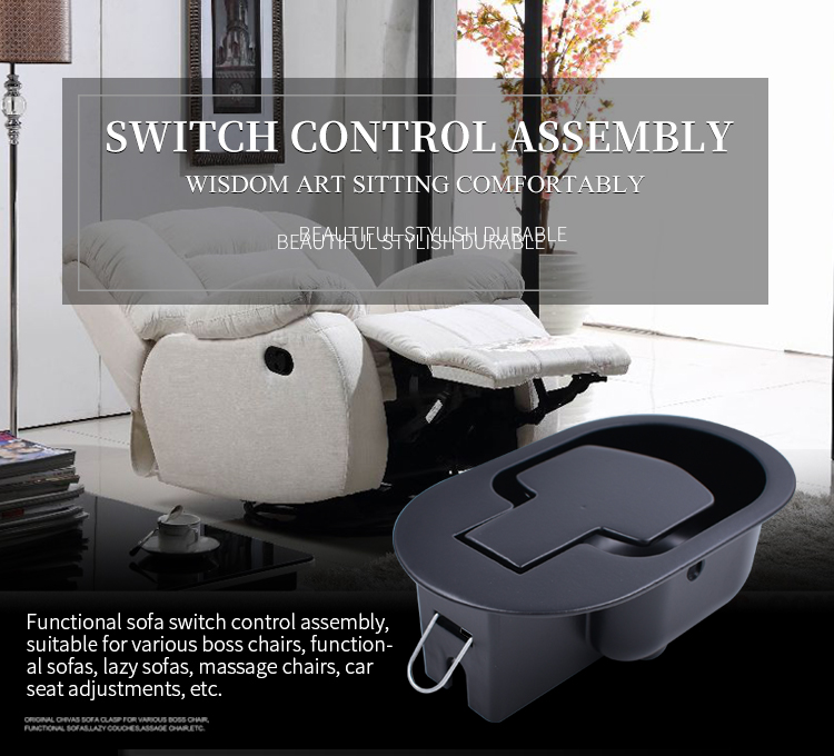 sofa switch part