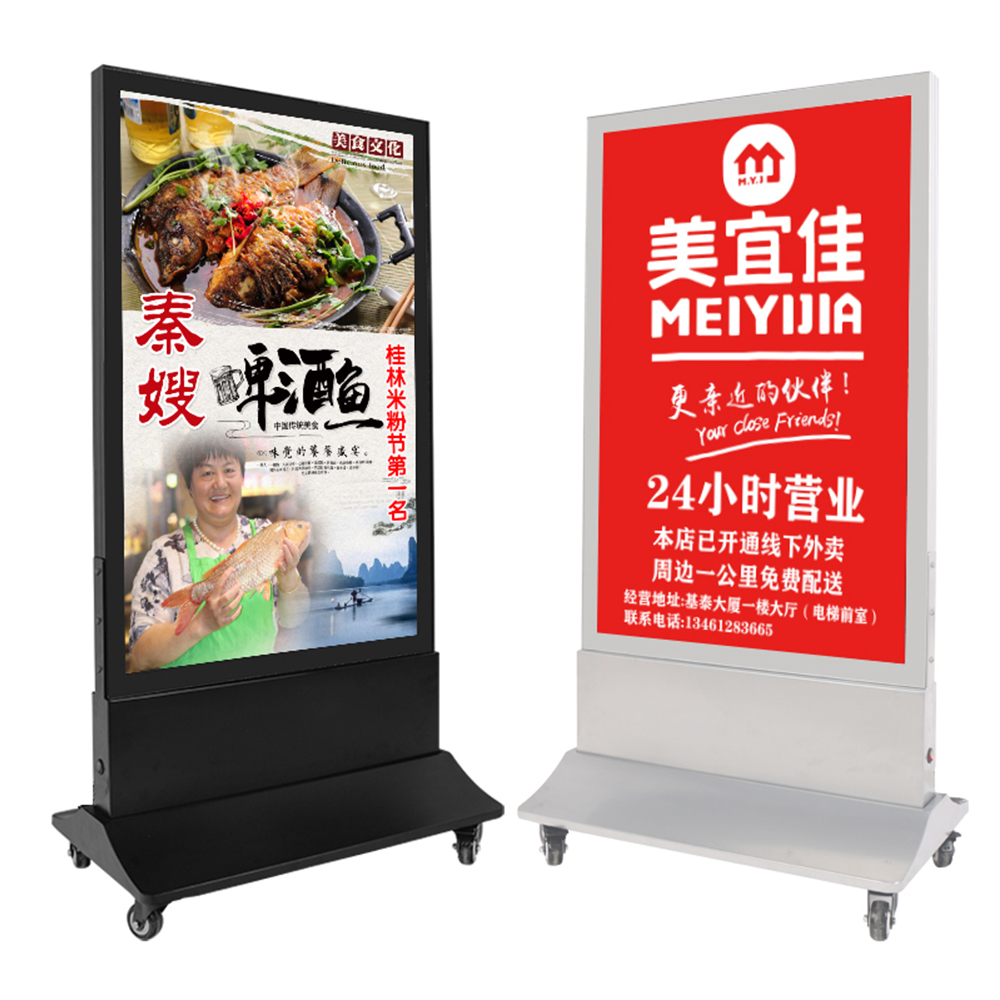 Wholesale Aluminum Frame Display Double Side <strong>Led</strong> Standing Advertising <strong>Slim</strong> <strong>Light</strong> Box