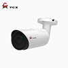 H.265 Onvif 2 0mp 1080p wdr imx290 Bullet IP Camera with motorized lens SUPPORT SD card alarm and audio