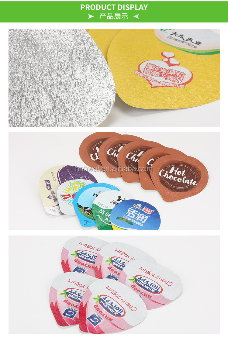 Printed aluminum foil lids aluminum easy open lid cup heat transfer printing film for plastic cup