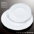 Hotel & Restaurant used high quality  round flat spaghetti plate white ceramic crockery dinnerware set